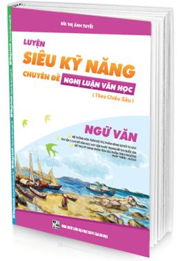 siu-ki-nang.u547.d20161213.t120045.544323.png